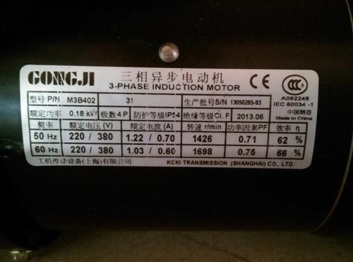 Atc C Frame Sy Cat40 Magazine Motor For Tool Pocket