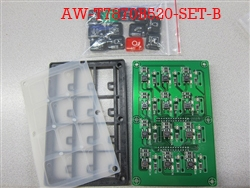 12 KEY PANEL BOARD (WITH 12 PUSH BUTTONS) FOR MANUAL CONTORL & POWER (TYPE B)