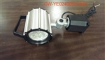 ELECTRICAL: LIGHT: GV SERIES: EXTERNAL DC24V WORK LIGHT